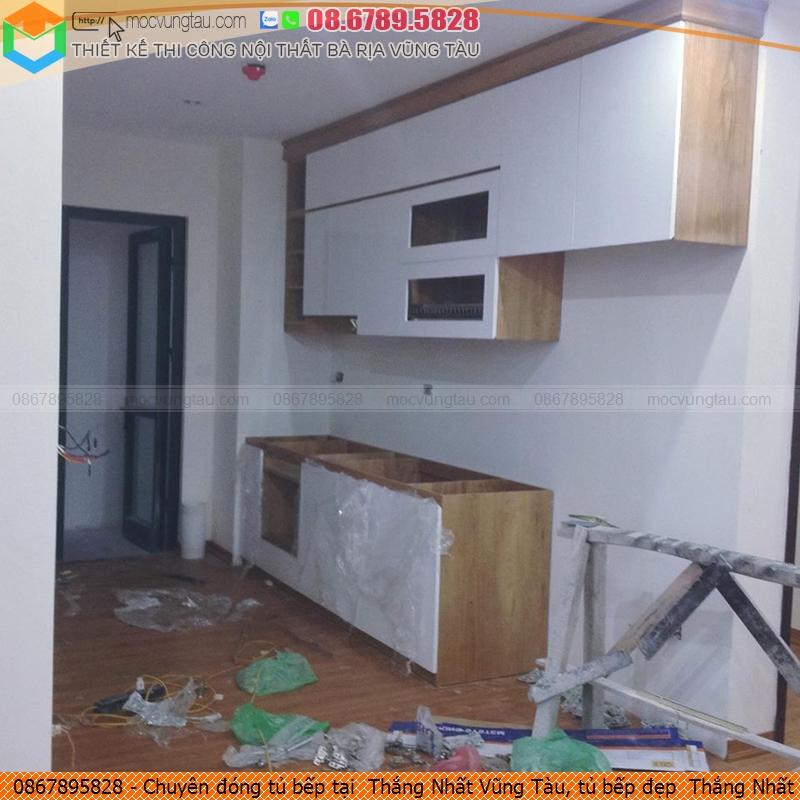 Chuyên đóng tủ bếp tại  Thắng Nhất Vũng Tàu, tủ bếp đẹp  Thắng Nhất Vũng Tàu chuyên nghiệp liên hệ Hotline 0867895828